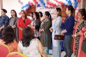 नेपाल महिला चेम्बर झापा शाखा गठन