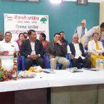 सरकार  आर्थिक र सामाजिक रुपमा असफल – सिंह