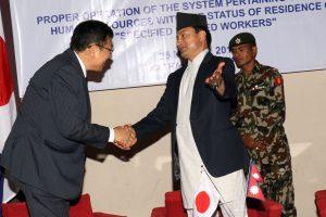 नेपाल र जापानबीच श्रम सम्झौता